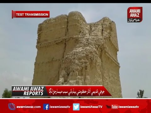 Ancient Archaeological Sites of Johi Ignored by Govt