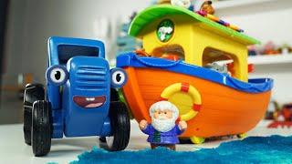 Поиграем в Синии Трактор и ноев ковчег с разными животными