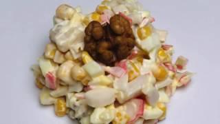 Крабовый салат с грецким орехом   Готовим дома   Рецепты салатов