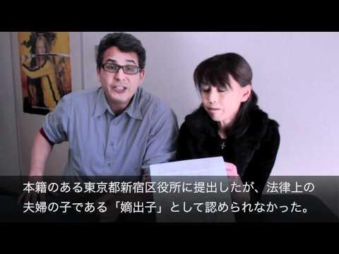JNews!-UPDATE! 性同一性障害 Gender Identity Disorder in Japan