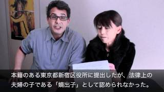 JNews!-UPDATE! 性同一性障害 Gender Identity Disorder in Japan