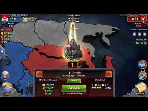 Dominations - Kalingga's Attack 26.07.2017 (vs. Ptysiu - Polska Sita)