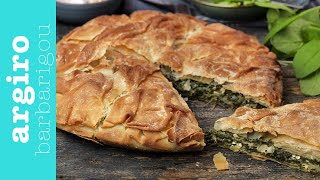 spinach and feta cheese pie recipe
