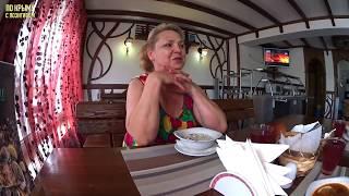 Эллинги в живописной Двуякорной бухте. Орджоникидзе. Цены в Крыму