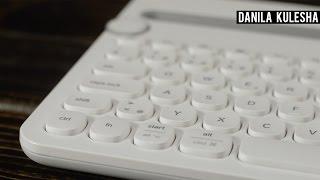 Обзор клавиатуры Logitech K480 | Review keyboard Logitech K480