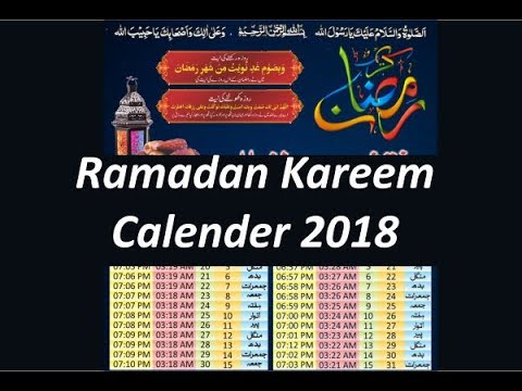 Ramadan Kareem Calender 2018 with Time Table