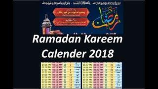 Ramadan Kareem Calender 2018 with Time Table