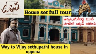 Uppena and Zombie reddy movie house tour||vijay sethupathi house in uppena||telugu movies set tour