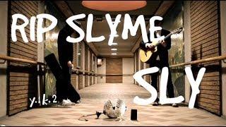 SLY - RIP SLYME ( リーガルハイ2主題歌 )Yo1ko2 Cover