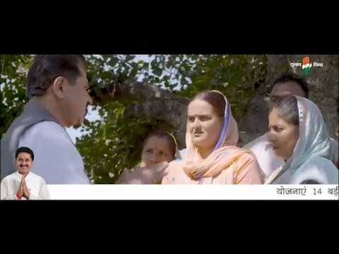Ram Kumar Chaudhary | Himachal Pradesh State Assembly Elections