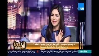 مساء القاهرة | حوار خاص مع د.وسيم السيسي الكاتب والمفكر وأستاذ علم المصريات - 21