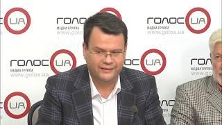 В Украине изменились правила назначения субсидий: кто останется без льгот? (пресс-конференция)