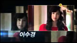 Video New Korean Drama Kwon Sang Wo - Daemul Trailer download MP3, 3GP, MP4, WEBM, AVI, FLV Maret 2018
