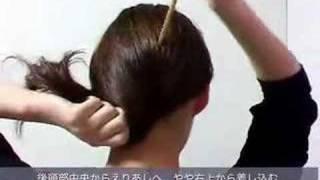 簪(かんざし/kanzashi)の使い方 1 thumbnail