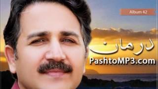 Dasi Che Mast Mast Pa Tola Lar Yama-Haroon Bacha