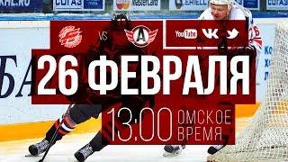 """""""Омские Ястребы"""" - """"Авто"""" 3:0. Матч 1"""