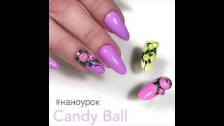 Дизайн ногтей Candy Ball. CandyBall от Nano Professional Bubble flower Bubble flowers