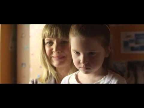 Rúbaí  (2013 Short Film)