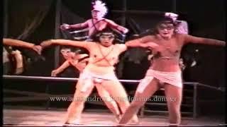 ΟΡΝΙΘΕΣ 1997 ΘΕΑΤΡΟ ΤΕΧΝΗΣ ΕΠΙΔΑΥΡΟΣ