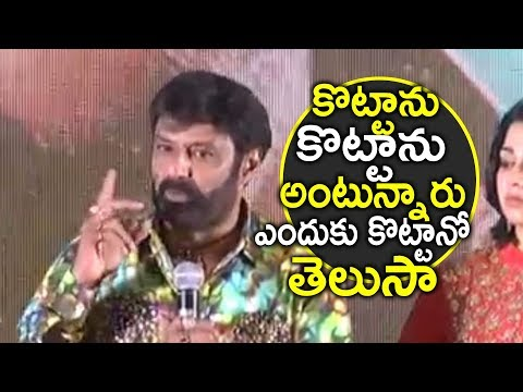 Balakrishna TREMENDOUS Speech | Paisa Vasool Audio Success Meet | Puri Jagannadh | Shriya | NewsQube