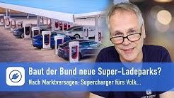 Lässt der Bund etwa deutsche Supercharger bauen? 1.000 DC Schnellladeparks geplant