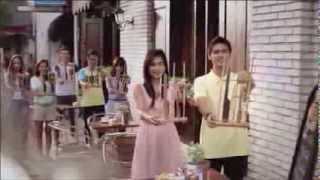 Iklan Bank BJB - Angklung Version