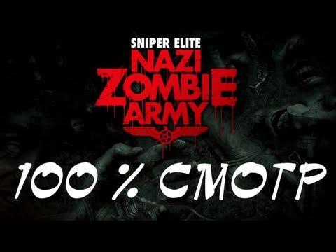 на игры psp zombi