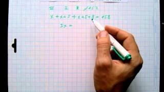 №152 алгебра 7 класс Макарычев
