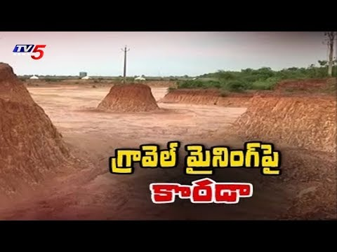 Investigation Started in Ramesampeta Gravel Mining | TV5 News