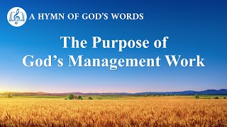 "2020 English Christian Song With Lyrics | ""The Purpose of God's Management Work"""