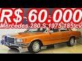 PASTORE R$ 60.000 Mercedes 280 S 1975 W116 aro 14 RWD MT4 185 cv 24,3 mkgf 190 kmh 0-100 kmh 11,3 s