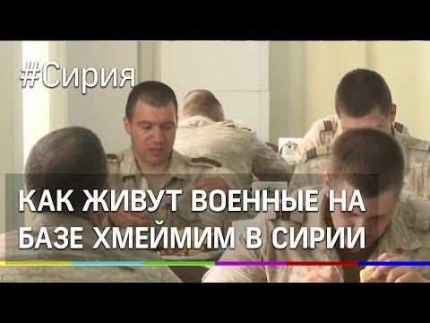 Как живут военные