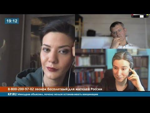 Ленин и три признака революционной ситуации: эфир на радио Комсомольская правда.- 22 апреля 2020