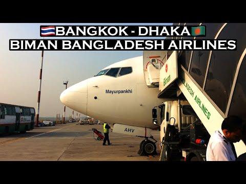 TRIPREPORT#1 | Biman Bangladesh Airlines (ECONOMY) | Bangkok - Dhaka | Boeing 737-800