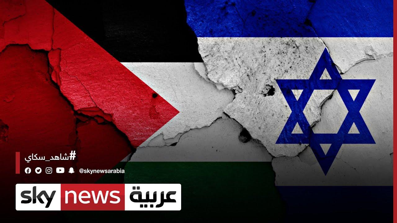 إسرائيل والفلسطينيين...أسلحة المواجهة  - نشر قبل 3 ساعة