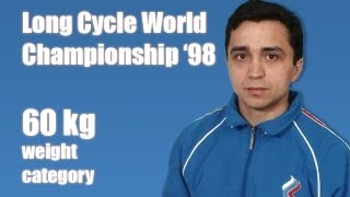 Long Cycle World Championship 1998 (60 kg weight class)