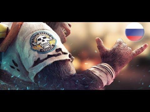 BEYOND GOOD AND EVIL 2 Демонстрация игрового процесса Русский трейлер HD