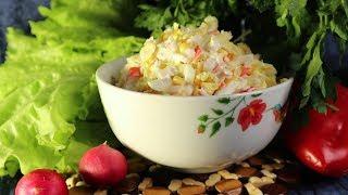Быстро и вкусно   Салат с крабовыми палочками и кукурузой - рецепт КЛАСС!!!