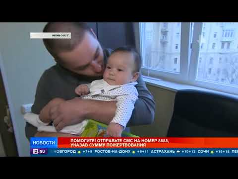 РЕН ТВ собирает деньги на спасение маленькой Велины с пороком сердца