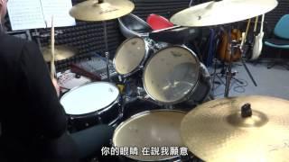 周杰倫 - 告白氣球Drum Cover