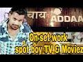 Spot Boy - Ka Kya Kaam Hota Hai l Film Industry Me Kya Kya Kaam Karte Hai Spot Boy?
