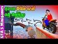 GTA 5 Online |  Impossible bike Race | GTA 5 Minigames