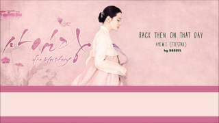 [THAISUB] Hye mi (FIESTAR) - Back Then On That Day (Saimdang Light's Diary OST Part 1)