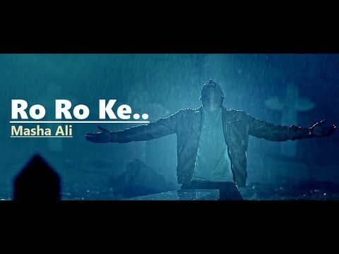 Ro Ro Ke | Masha Ali (Lyrics) New Punjabi Song | Baba Raja | Latest Punjabi Songs 2018