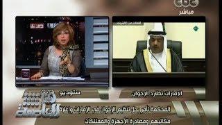 #هنا_العاصمة | #الإمارات تأمر بحل تنظيم الإخوان وتحكم بالسجن على أعضائه