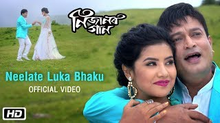 Neelate Luka Bhaku | Zubeen Garg | Jatin Bora | Jatin Sharma | Rupjyoti | Nijanor Gaan