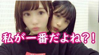 原田葵みたいな妹が欲しいぞ☆ 続きは動画をご覧ください。 【動画に興味...
