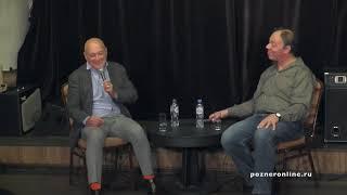 Владимир Познер – о Соловьеве и песне Гребенщикова «Вечерний М»