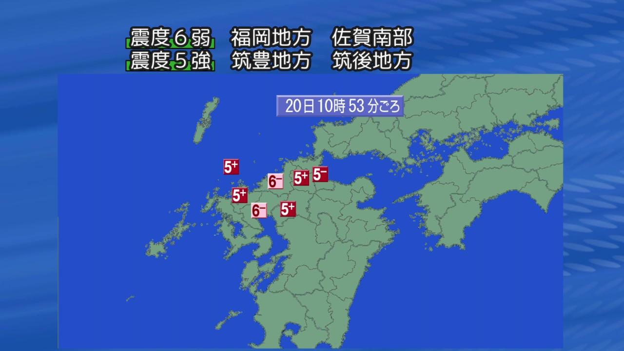 地震 福岡 西方 沖