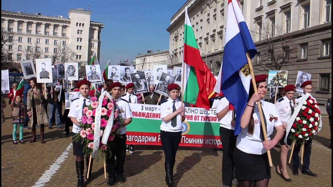 освобождение болгарии русскими воинами от турков